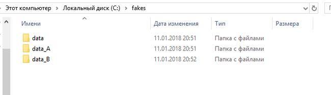 В корне диска С создаем папку fakes, внутри создаем папки data, data_A, data_B. ffmpeg, распаковываем в папку FakeApp.