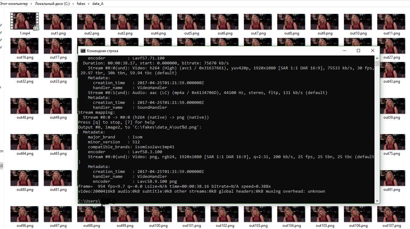 В папке C:fakesdata_A видим как появляются картинки, ждем завершения процесса