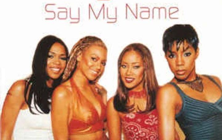 Скажите, как меня зовут, скажите, как меня зовут