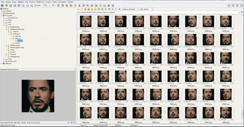 Обработка изображения для создания дипфейка в ПО DeepFaceLab